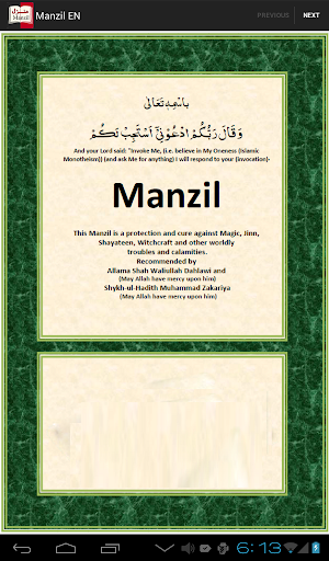 Manzil EN translation 1.0 screenshots 1