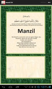 Manzil EN translation screenshot