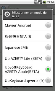 Clavier Android Azerty Apple - screenshot thumbnail