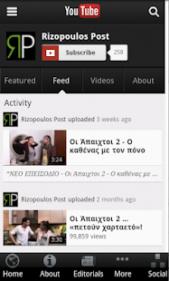 Rizopoulos Post- screenshot thumbnail