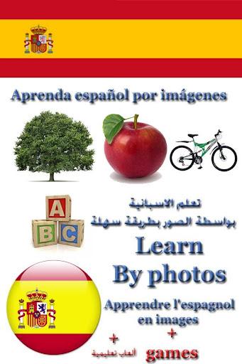 学习西班牙语由图像