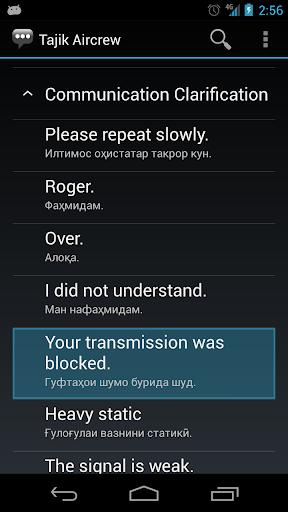 【免費通訊App】Tajik Aircrew Phrases-APP點子