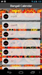 Bengali Panjika- screenshot thumbnail