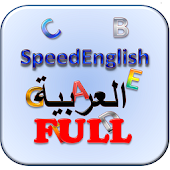 Speed English: Arabic Full