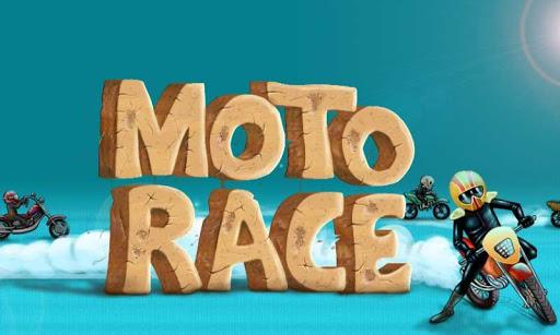 摩托車 競賽