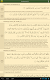 screenshot of Al'Quran Bahasa Indonesia