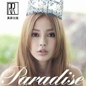 Angelababy Paradise