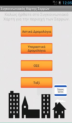 Serres Road System