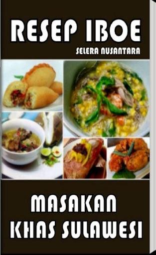 Aneka Resep Masakan Sulawesi