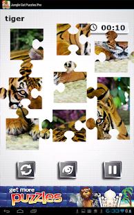 叢林貓免費拼圖