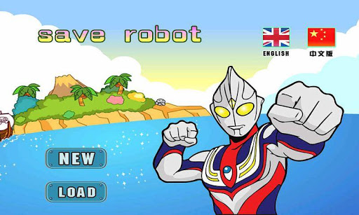 save ultraman