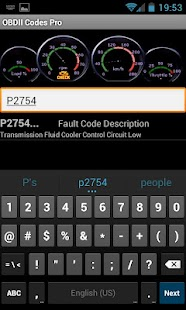 OBDII Trouble Codes Pro - screenshot thumbnail