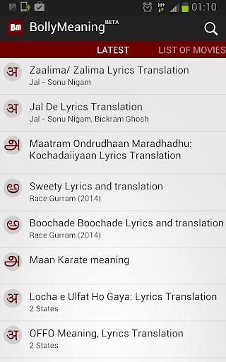 Bolly Meaning Hindi Lyrics