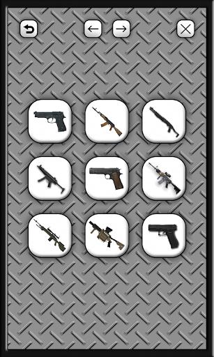 【免費娛樂App】武器聲音-APP點子