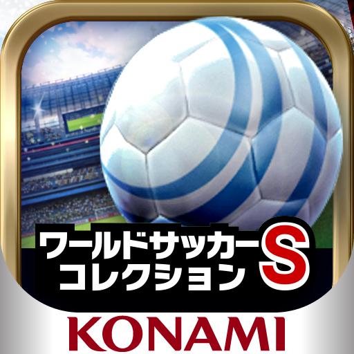 ワールドサッカーコレクションS 體育競技 LOGO-玩APPs