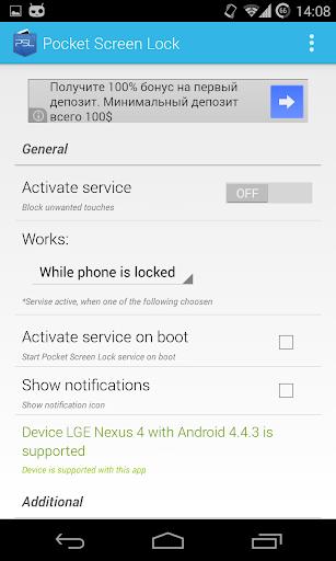 Pocket Screen Lock