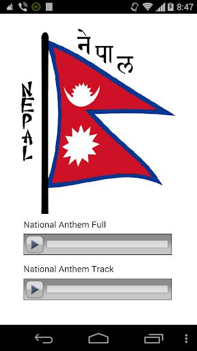 National Anthem Nepal