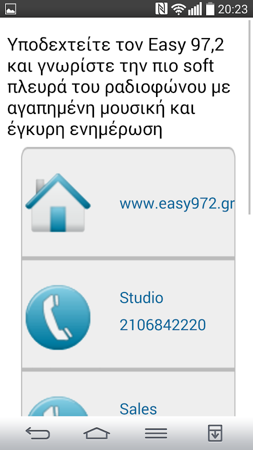 Easy 972 - screenshot