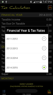 Australian Tax Calculator- screenshot thumbnail