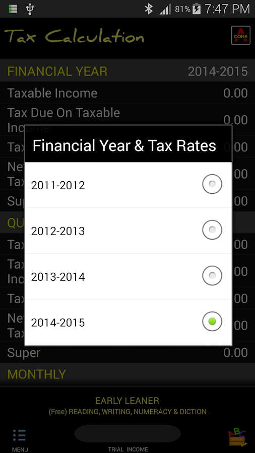 Australian Tax Calculator- screenshot