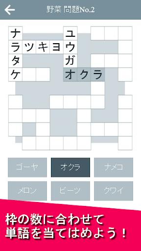 玩免費解謎APP|下載スケルトンパズル道 app不用錢|硬是要APP