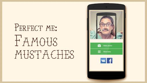 完善我:著名胡子