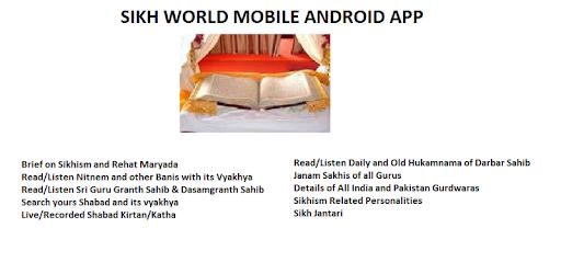 sikh world download