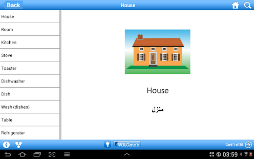 Learn Arabic by WAGmob - screenshot thumbnail