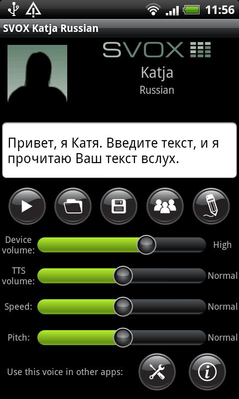 SVOX Russian Katja Trial - screenshot