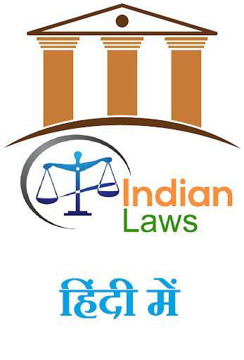【免費社交App】Indian laws in Hindi-APP點子