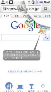 ArcLauncher- screenshot thumbnail