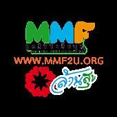 FM95.25RadioThaiBuddhist