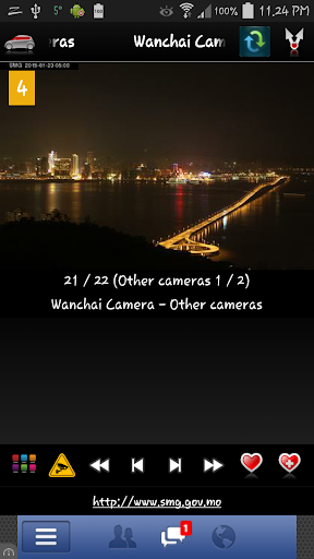 Cameras Macau - Traffic cams