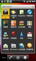 Screenshot of Latest Install