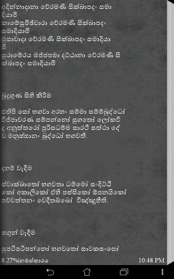 bodhi puja books in sinhala pdf
