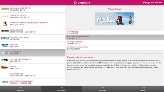 De Basis voor Tablet - screenshot thumbnail
