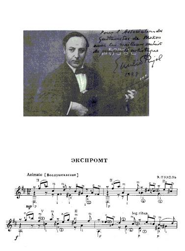 E. Pujol Impromptu