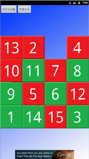 免費解謎App|15ゲーム|阿達玩APP