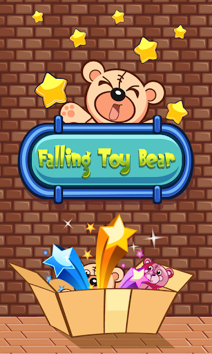 Falling Toy Teddy Bear Battle