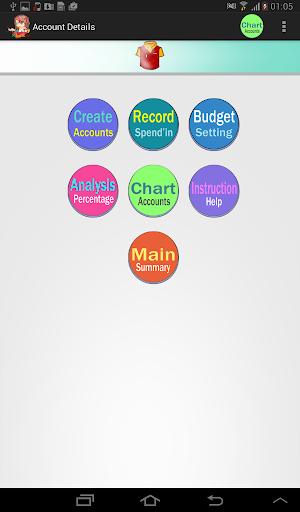 玩免費財經APP|下載Money Monitor - Free app不用錢|硬是要APP