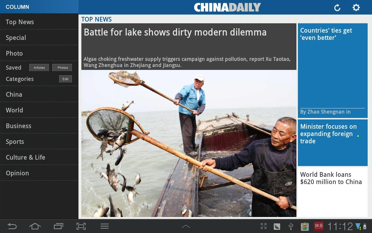 China Daily News Pad - screenshot