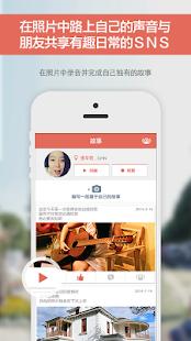 玩免費社交APP|下載Hi VOG - 自己的秘密SNS, random chat app不用錢|硬是要APP