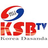 KSB-TV (가요코리아)