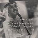 رنات و نغمات عبادي الجوهر icon