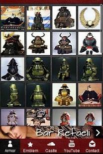 Samurai Armor- screenshot thumbnail