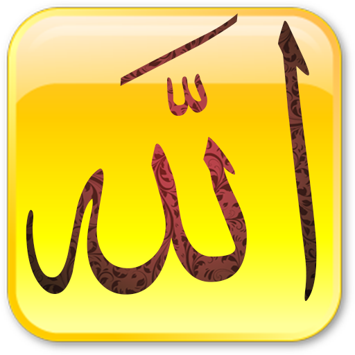 生活必備App ابدأ بذكر الله LOGO-綠色工廠好玩App