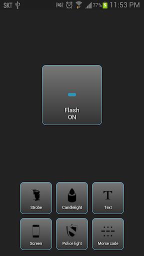 免費下載工具APP|手電筒 LED - flashlight app開箱文|APP開箱王