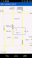 Screenshot of 跑步控