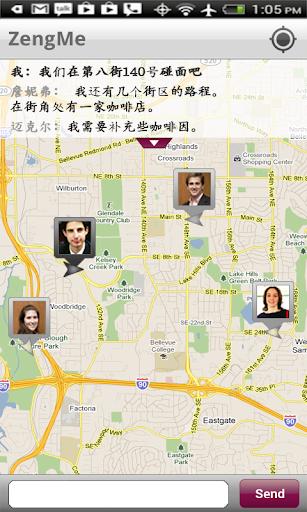 真觅(ZengMe)——在地图上聊天
