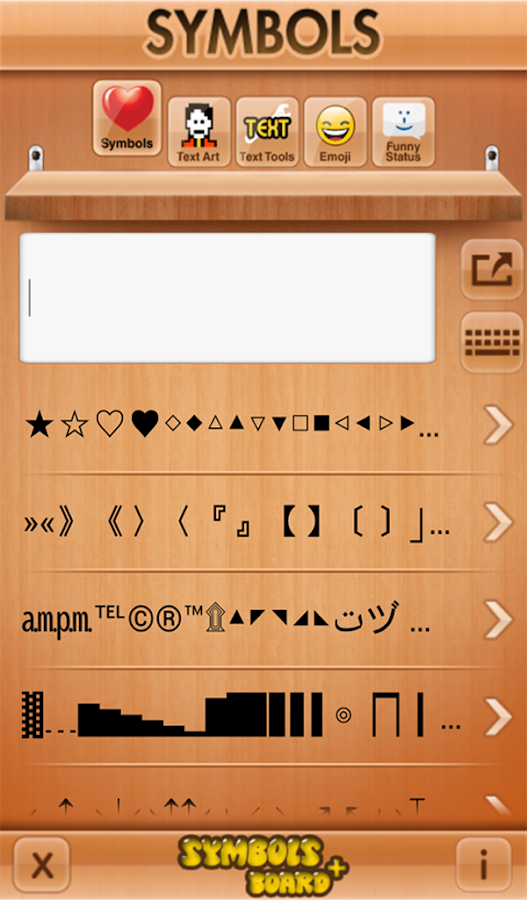 ASCII Symbols Board + EMOJI - screenshot